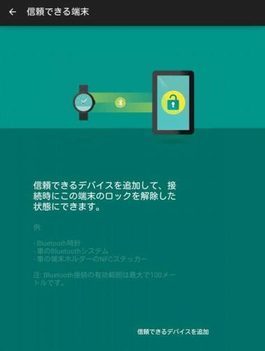 smartlock02