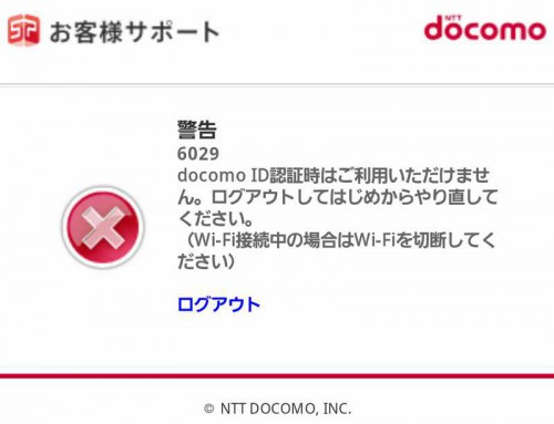 docomomail04