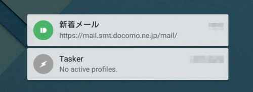 docomomail11