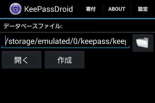 keepass01