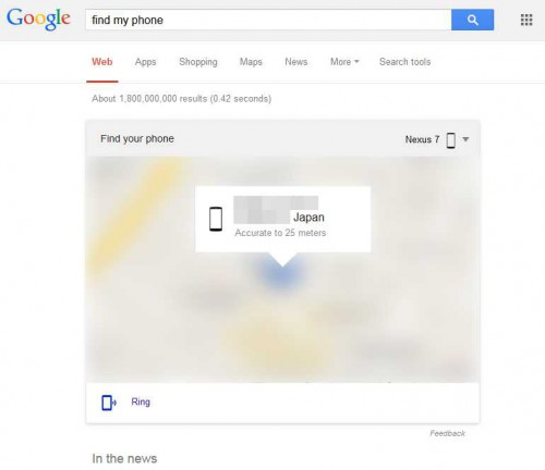 findmyphone01