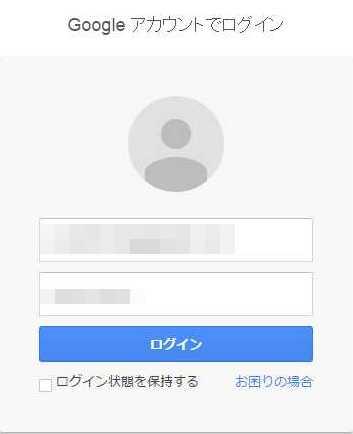 password-alert05