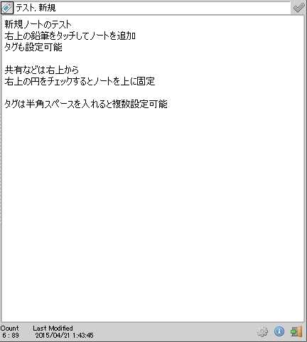 resophnotes09