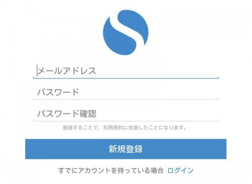 simplenote08