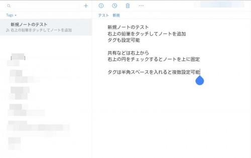 simplenote10