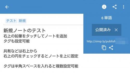 simplenote11