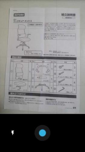 drive-scan03