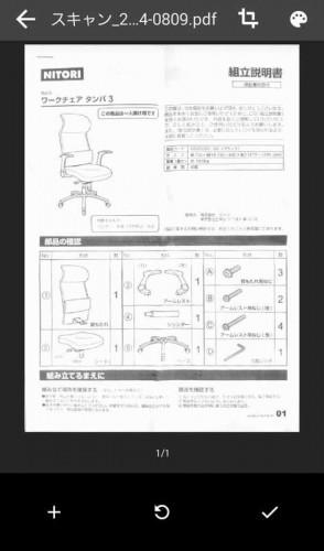 drive-scan04