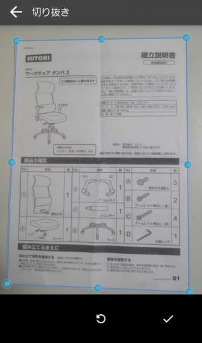 drive-scan05