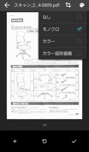 drive-scan06