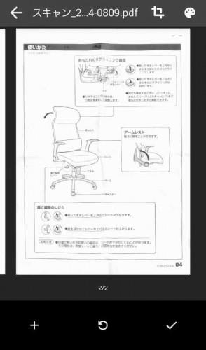 drive-scan07