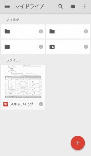 drive-scan08