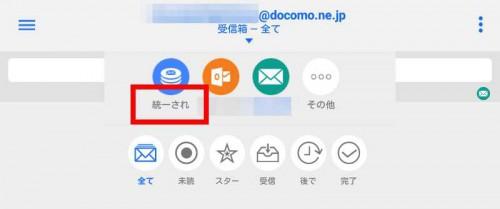 type-docomo09