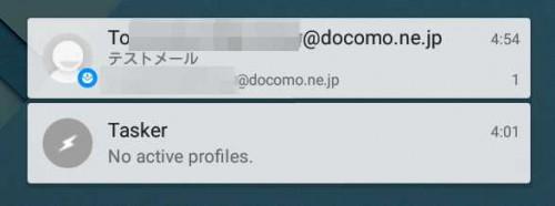 type-docomo10