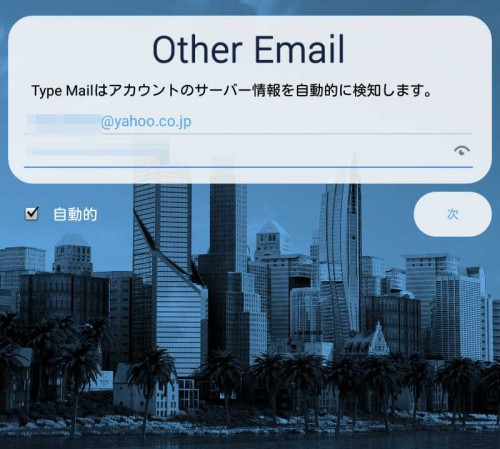 type-yahoo01