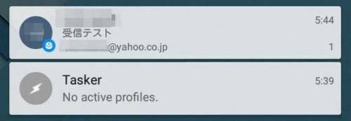 type-yahoo04