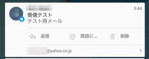 type-yahoo05