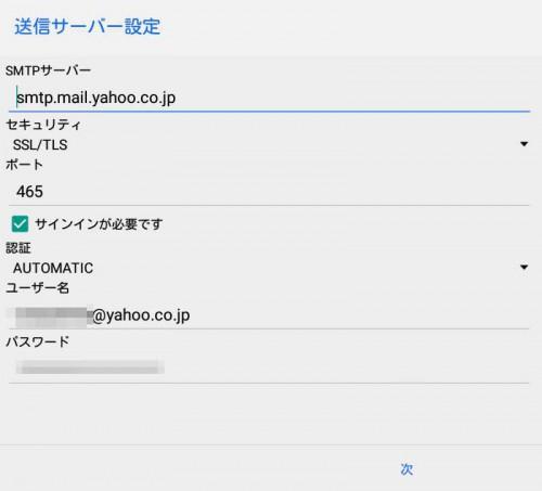 type-yahoo07