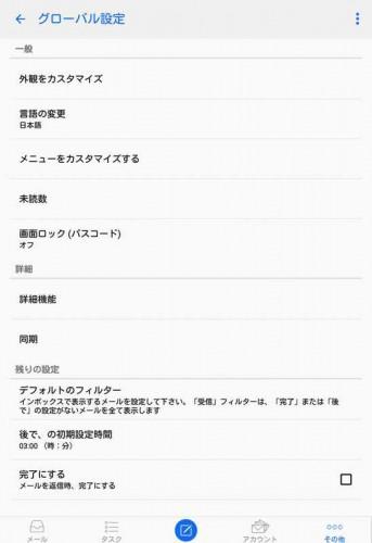 typemail07