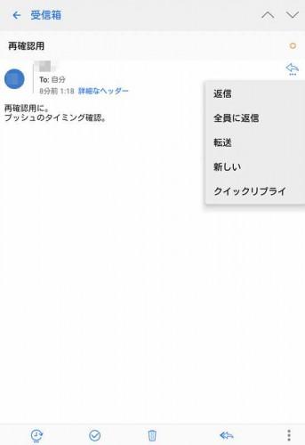 typemail10