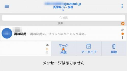 typemail19