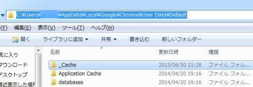 chromecache01