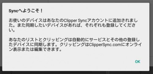 clipperplus11