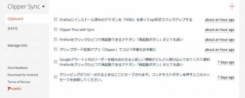clipperplus12