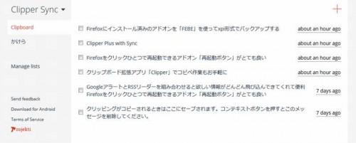 clipperplus12