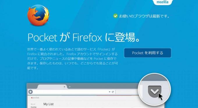 firefox380501