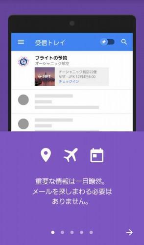 inbox02