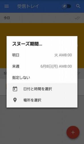 inbox08