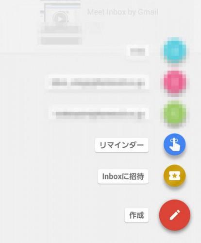 inbox09