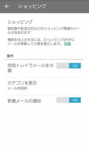 inbox11