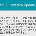 Nexus6 の Android 5.1.1 OTAアップデート完了