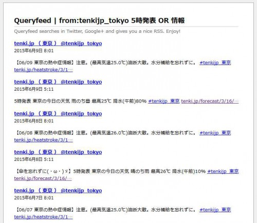 queryfeed05