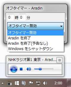aradin06