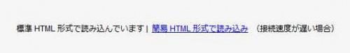 gmail-html01