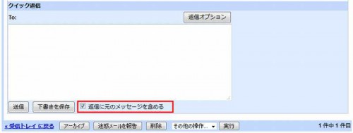 gmail-html03