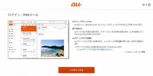 web-ezweb01