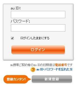 web-ezweb02