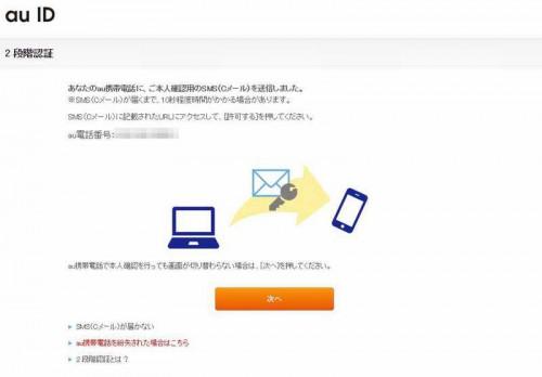 web-ezweb03