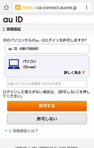 web-ezweb04