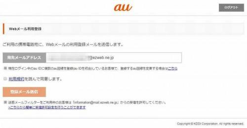 web-ezweb05