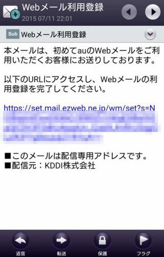 web-ezweb06