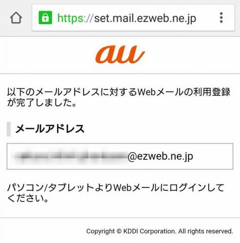 web-ezweb07