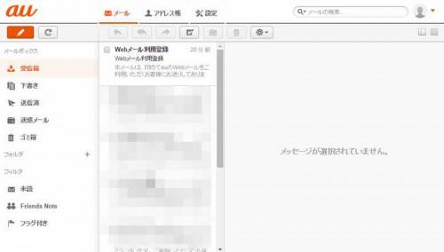 web-ezweb08