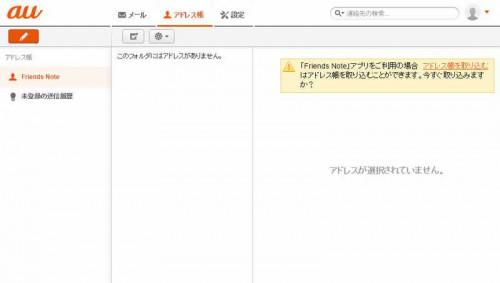 web-ezweb09