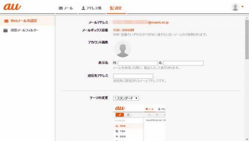 web-ezweb10