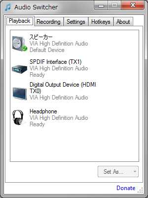 audioswitcher01